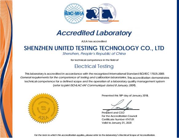 A2LA认证
